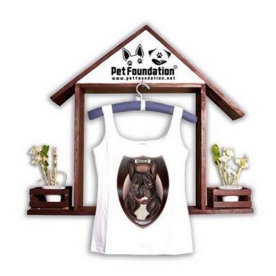 Regata-Branca-Bulldog